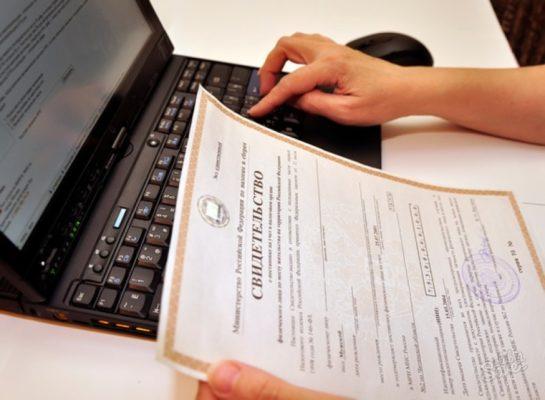 как распечатать свидетельство инн с сайта налоговой