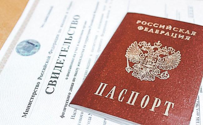 Как узнать номер ИНН по паспорту гражданина через интернет