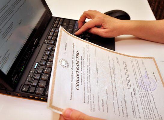 Как узнать номер ИНН по фамилии без паспортных данных
