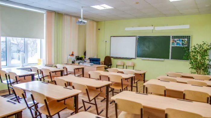 Как узнать номер ИНН общеобразовательной школы